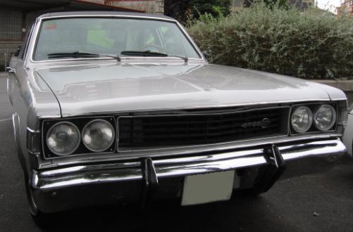 Dodge 3700 GT. Vista Frontal.