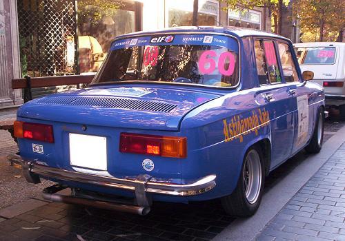 Renault R8 TS. X memorial Ignacio Sunsundegui.
